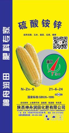 新利官方网站下载安装润田硫酸铵锌50kg