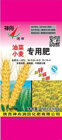 新利官方网站下载安装润田小麦油菜专用肥
