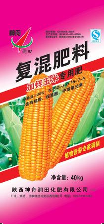 新利官方网站下载安装润田玉米专用肥40kg